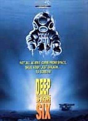 Deep Star Six [Region 1]