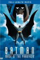Batman - Mask of the Phantasm [Region 1]