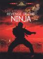 Revenge of the Ninja [Region 1]