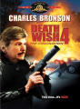 Death Wish 4: The Crackdown [Region 1]
