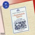 Bach [3 Discs]