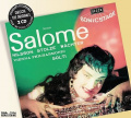 Strauss, R: Salome  [2 Discs]