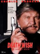 Death Wish 5 [Region 1]