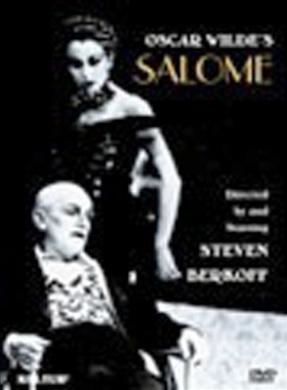 Salome [Region 1]