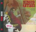Mingus At Antibes