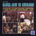 Blues Jam in Chicago, Vol. 1 [Bonus Tracks] [Remaster]