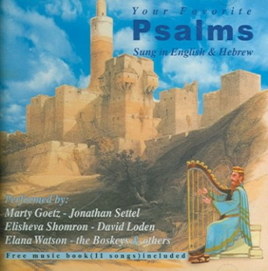 Your Favorite Psalms Sung in English & Hebrew *