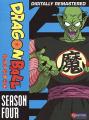 DragonBall: Season Four [Region 1]