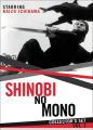 Shinobi No Mono - Collector's Set Vol. 1 [Region 1]