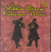 The Best of Yiddish Songs and Klezmer Music