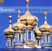 Russia's Most Beautiful Songs *