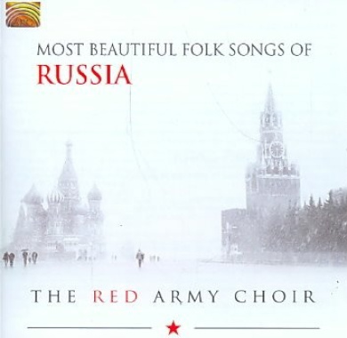 The Most Beautiful Folk Songs of Russia *