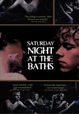 Saturday Night at the Baths [Region 1]