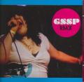 GSSP RMX [EP]