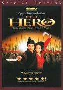 Hero [Region 1]