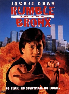 Rumble in the Bronx [Region 1]