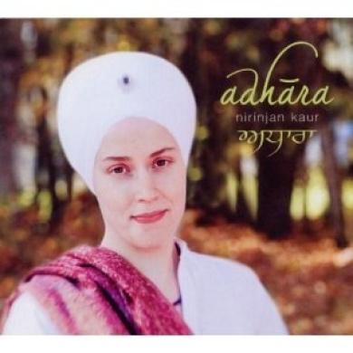 Adhara *
