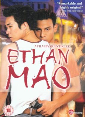 Ethan Mao [Region 1]
