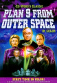 Plan 9 from Outer Space [Region 1]