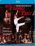 The Flames of Paris [Region B] [Blu-ray]