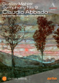 Claudio Abbado/Lucerne Festival Orchestra [Region 1]