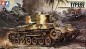 1:35 Scale Japanese Medium Tank Late Version Type 97 35137 - Tamiya