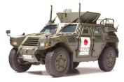 JGSDF Light Armoured Vehicle - 1:35 Scale Military - Tamiya