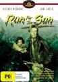 Run For The Sun [Region 4]