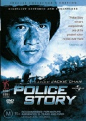 Police Story - Special Edition