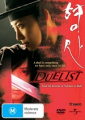Duelist [Region 4]