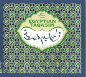 Egyptian Taqasim Volume 1 [Digipak]