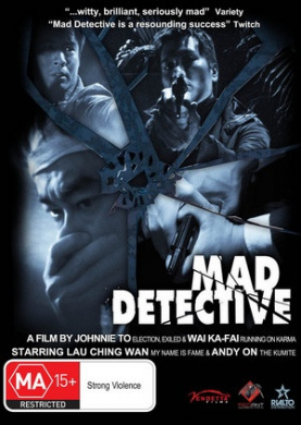 Mad Detective (San Taam)