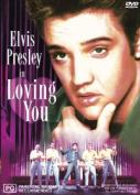 Elvis Presley - Loving You [Region 4]