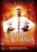 Once Upon A Time In China Special Editon [Region 4]