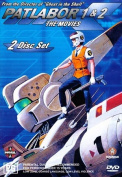 Patlabor Collection (The Movies -  [2 Discs] [Region 4]