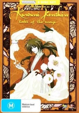 Rurouni Kenshin: Tales of the Meiji Collection