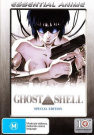 Ghost in the Shell [Region 4] [Special Edition]