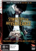 Sympathy For Mr.Vengeance  [Region 4]