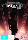 Ghost in the Shell 2.0 Redux [Region 4]