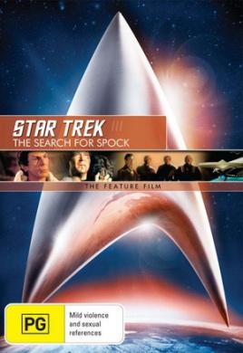 Star Trek III: Search For Spock