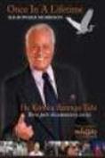 Sir Howard Morrison - Once In A Lifetime [Region 4]