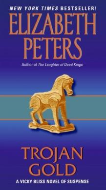 Trojan Gold (Vicky Bliss Mysteries)