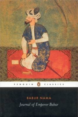 Journal of Emperor Babur