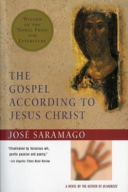 The Gospel According to Jesus Christ