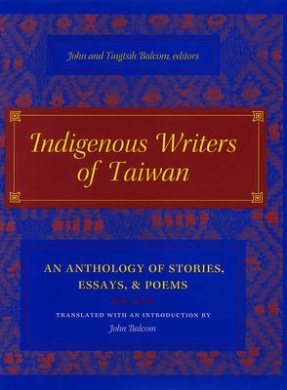 Indigenous Writers of Taiwan: An Anthology of Stories, Essays, & Poems (Modern Chinese Literature from Taiwan)