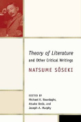 The Theory of Literature and Other Critical Writings