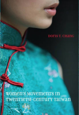 Women's Movements in Twentieth-Century Taiwan