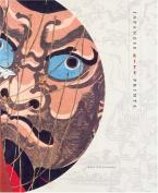 Japanese Kite Prints