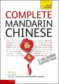 Complete Mandarin Chinese Beginner to Intermediate Book and Audio Course [Audio]