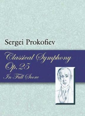 Classical Symphony, Op. 25, in Full Score